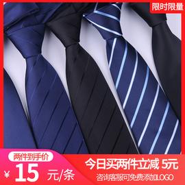 领带男士正装商务红色黑色职业结婚新郎韩版懒人拉链免打手打领带