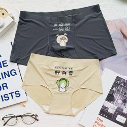 情侣内裤冰丝猪猪白菜卡通趣味插画中腰性感男女无痕可爱内裤套装