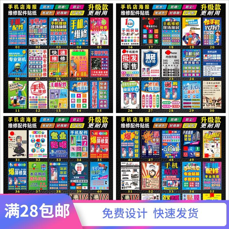 Плакаты / Постеры Артикул 583445697756