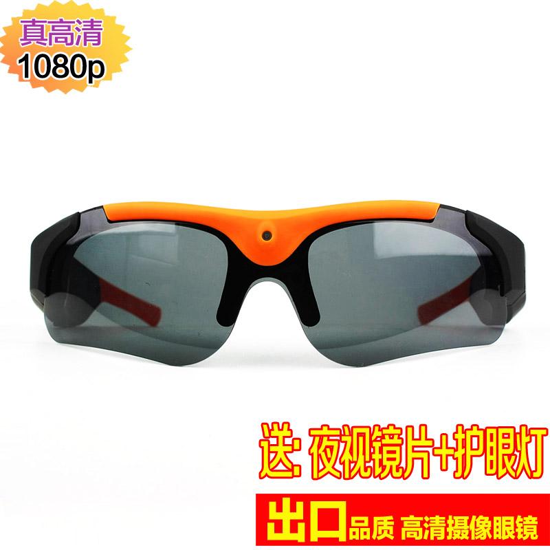 智能高清摄像眼镜1080P运动DV录像眼镜骑行驾车拍照太阳镜 记录仪
