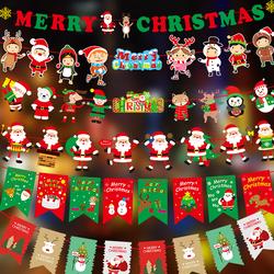 圣诞节装饰用品道具拉旗吊旗装扮KTV幼儿园教室场景布置挂件拉花