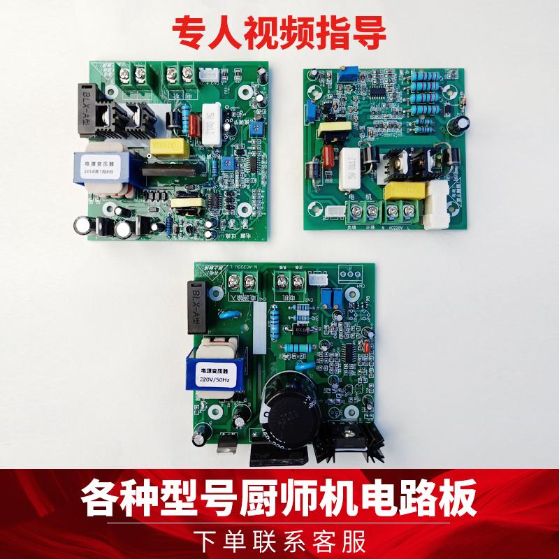 嘉宇食品机械工厂店