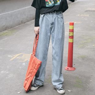 女h 拖地直筒裤 现货 春季 忠犬小八梨形自制 宽松休闲泫雅牛仔裤