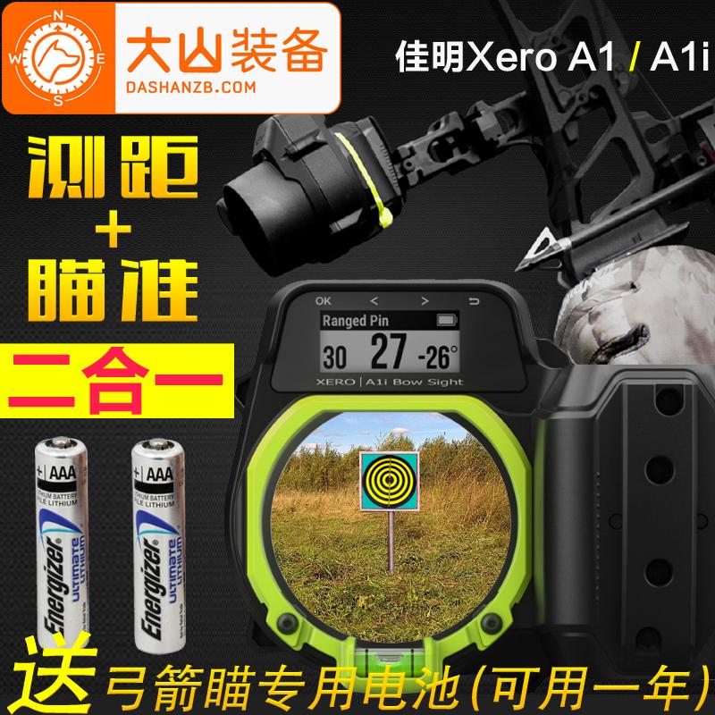 Игровые автоматы с лазером Артикул 572938033162
