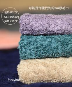 领【10元券】购买现货进口葡萄牙埃及棉超厚吸水浴巾