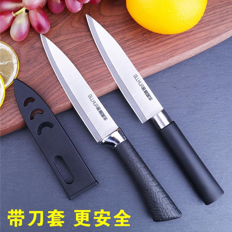 Кухонные ножи Артикул 586461903657
