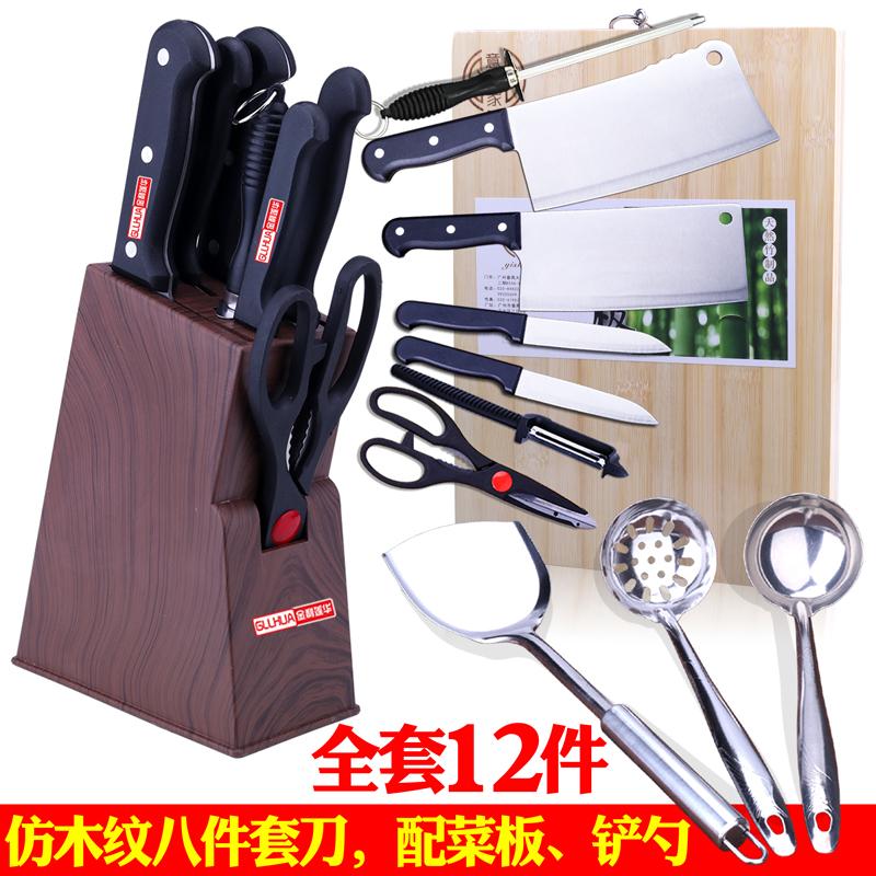 Наборы ножей для кухни Артикул 537321918664
