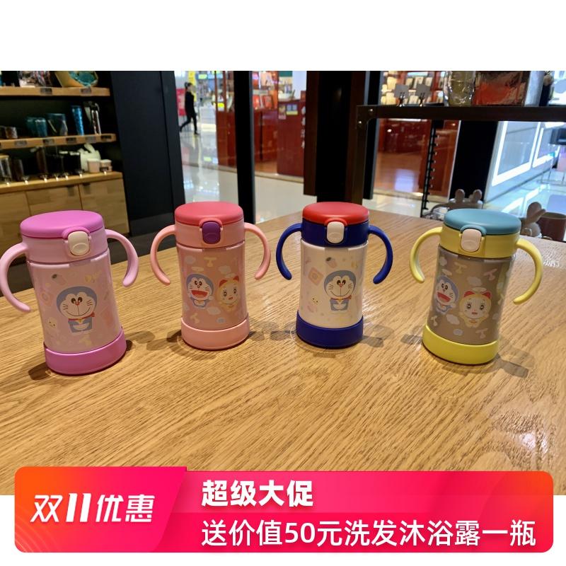 Ricell新款利其尔吸管杯婴儿童保温水杯不锈钢有手柄防呛小容量