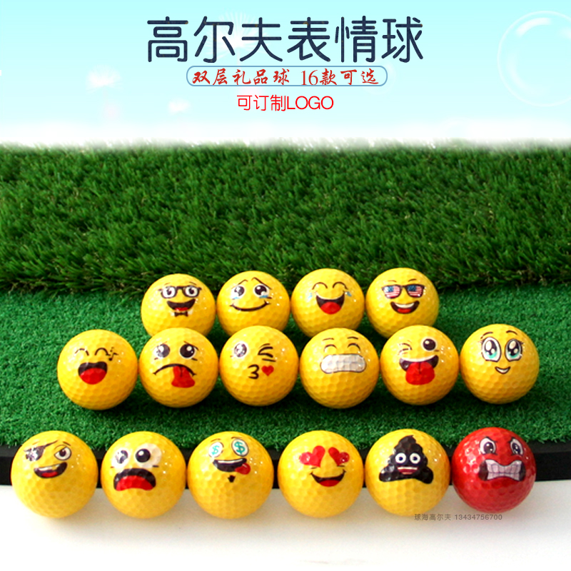 New golf expression ball double ball practice ball creative pattern expression ball gift ball gift box set 16