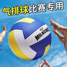 软式气排球比赛专用学生轻软中老年儿童专用7号软排海绵拍球训练