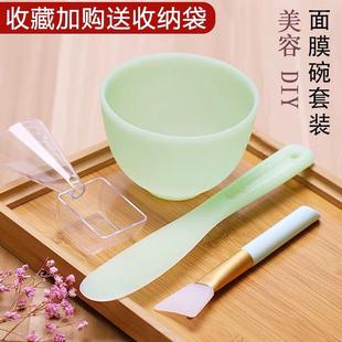 调面膜碗软胶套装美容工具2件套 化妆硅胶泡面膜碗和刷子脸部水疗