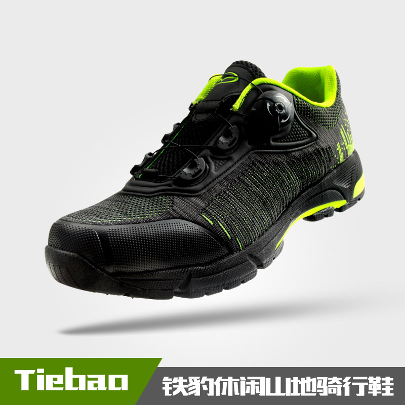 Iron leopard leisure cycling shoes mountain locked shoes lockless dual purpose hard sole rotary buckle summer breathable spinning shoes