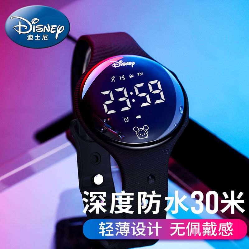 券后99.00元迪士尼男女无声振动震动闹铃潮手表