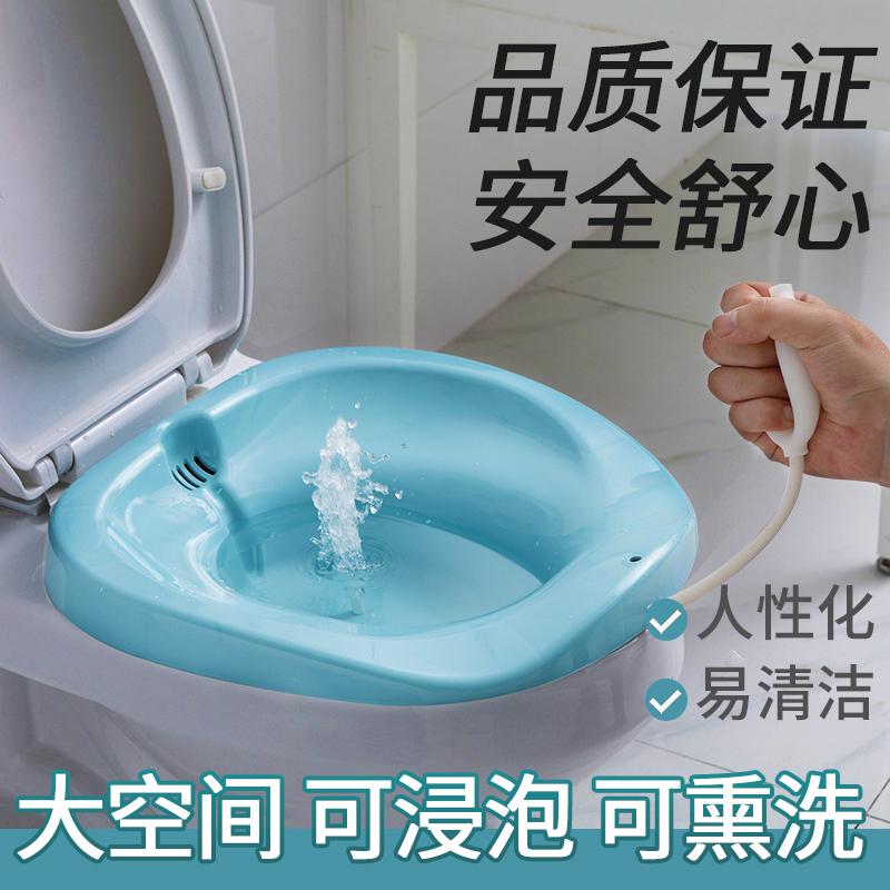 Ванны для детей Артикул 606487129197