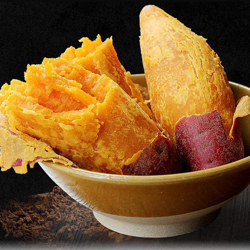 红薯新鲜农家糖心红自种现挖地瓜5斤包邮沙地蜜薯大个叶县特产