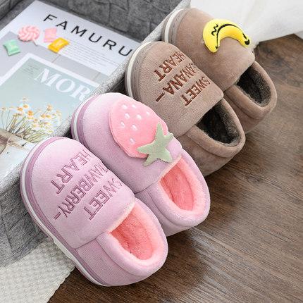 女童冬天秋冬包跟室内儿童棉拖鞋