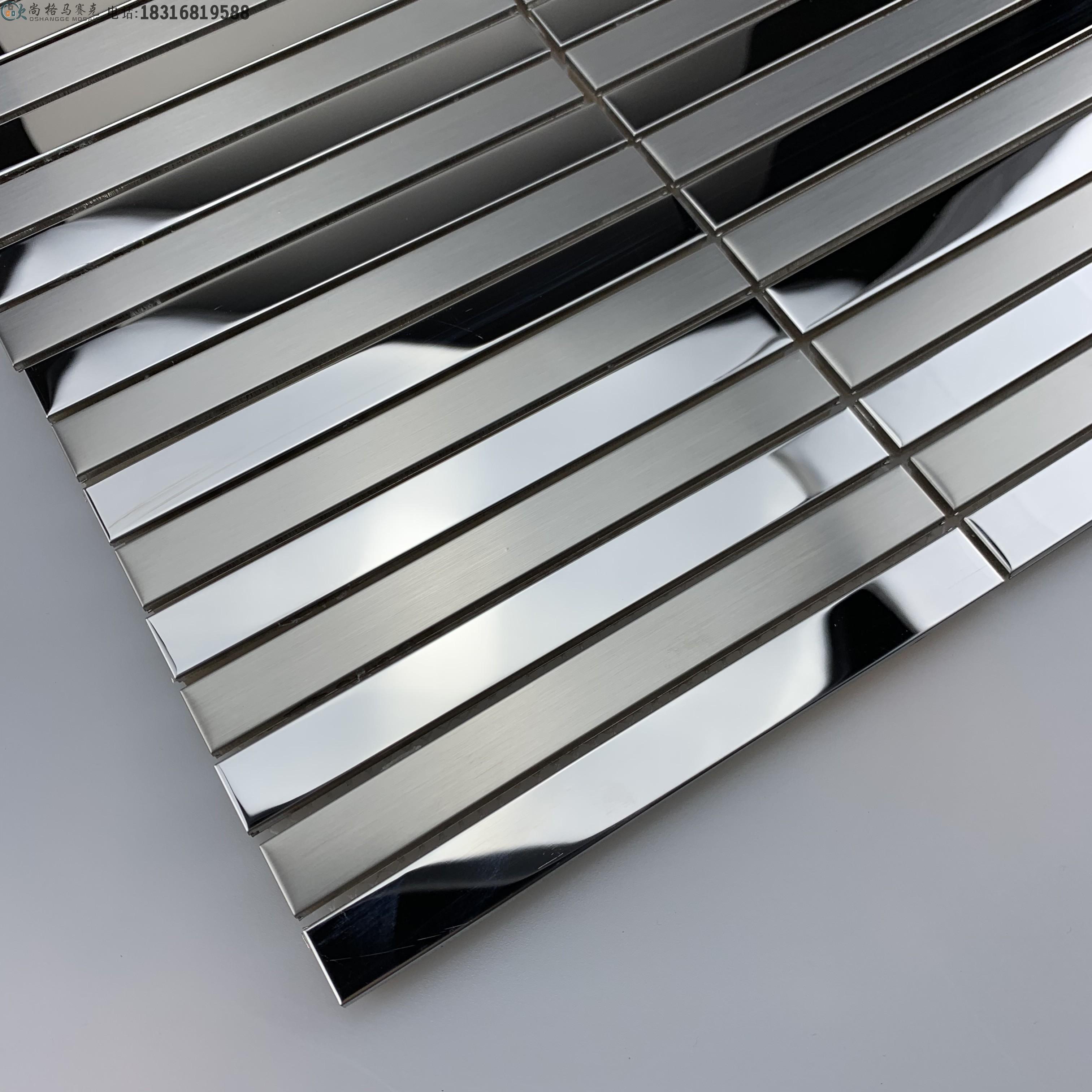 金属不锈钢马赛克背景墙长条瓷砖