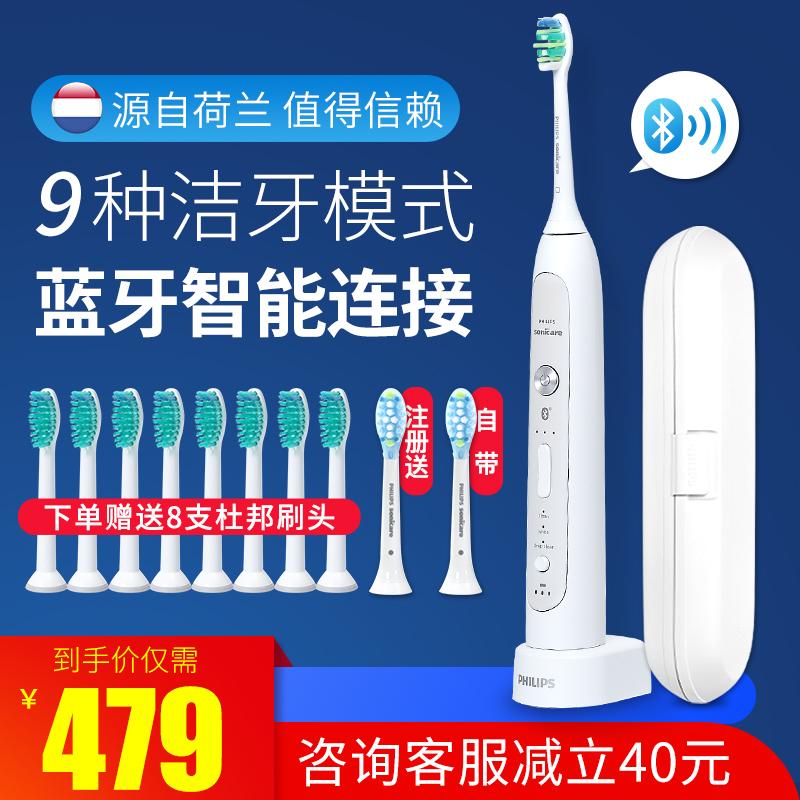 飞利浦电动牙刷HX9192成人充电式声波震动牙刷水洗智能蓝牙HX9172限2500张券