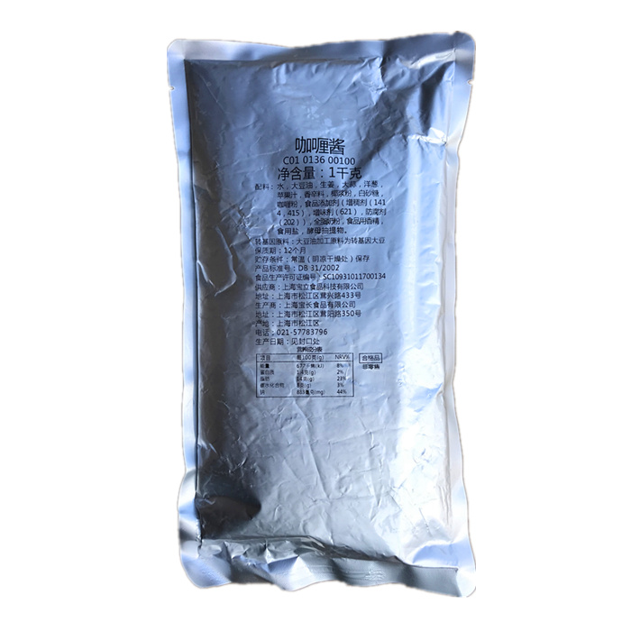 12 bags of Baoli curry sauce 1000g Korean fried chicken seasoning curry rice dressing sauce curry flavor sauce