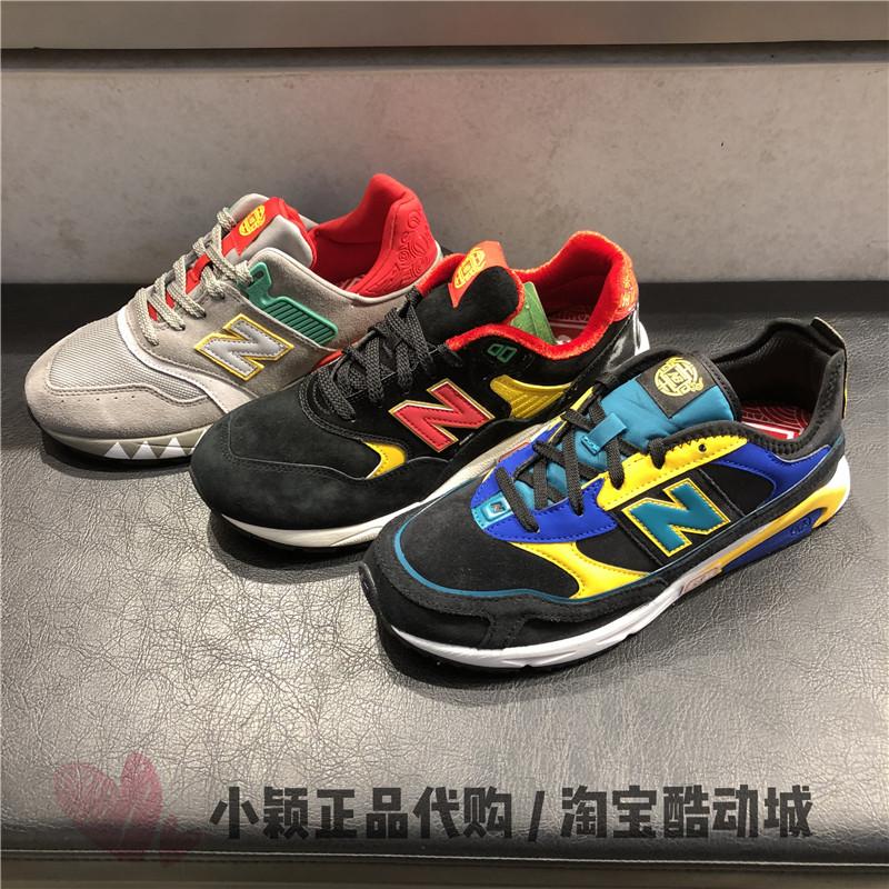 NB/New Balance男女运动休闲鞋复古鞋MS997XZ CMT580XZ MSXRCXZ
