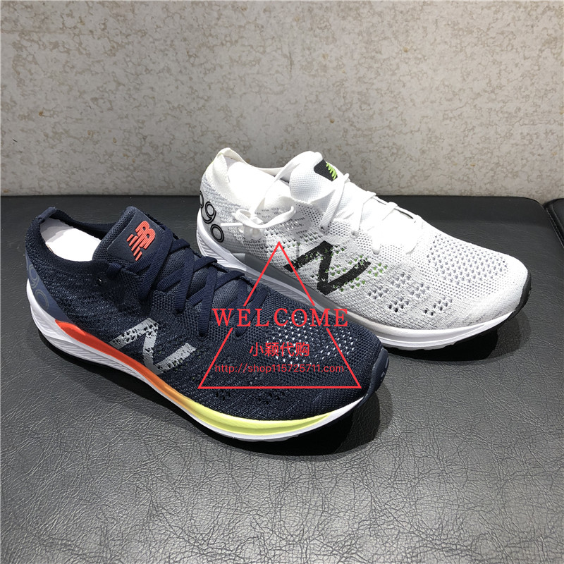 NB/New Balance男鞋运动休闲透气慢跑鞋M890GO7 M890WB7 M890RB7