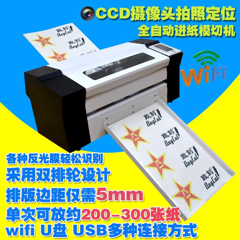 Оборудование для лазерной гравировки Артикул 597552071988