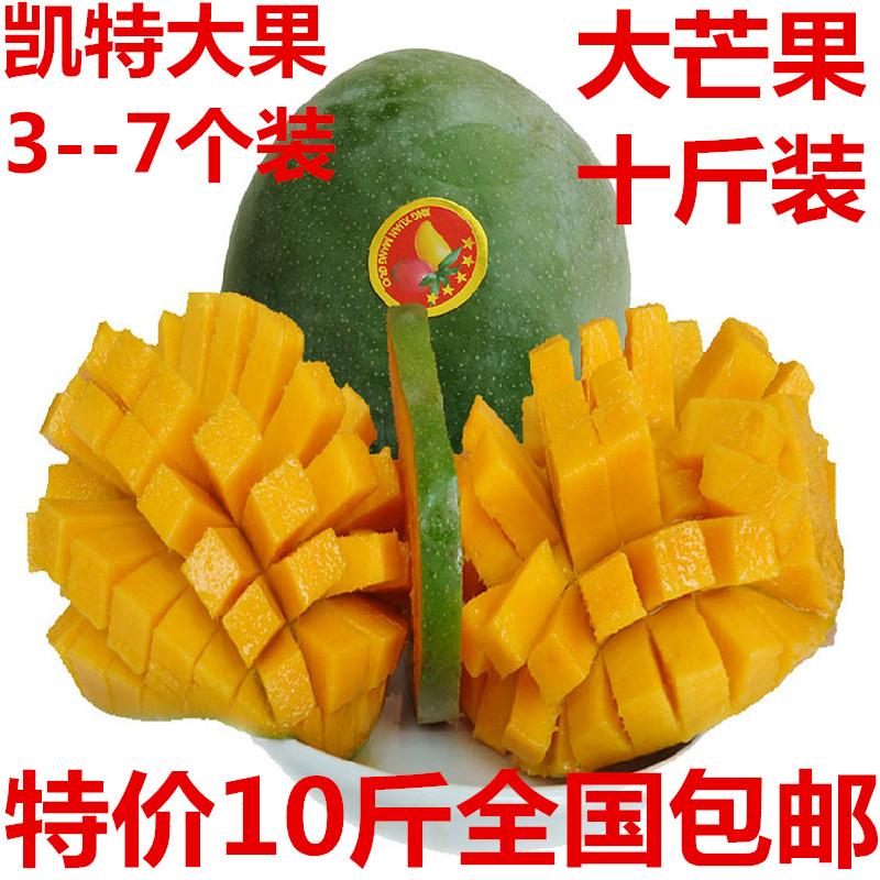 攀枝花新鲜现摘水果凯特大芒果 非贵妃  台芒吉禄芒 带箱10斤包邮