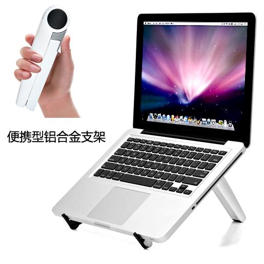 埃普up~1s 筆記本平板支架蘋果電腦支架散熱器懶人頸椎病桌手機托