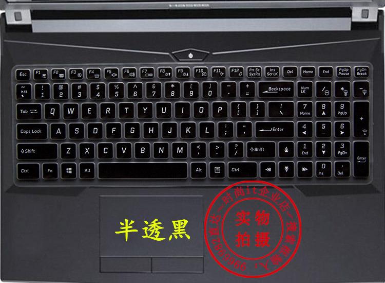 神舟超级战神Z7M-KP7DC键盘保护贴膜15.6寸i7 8750H电脑笔记本全覆盖防尘透明套彩色凹凸TPU硅胶防水按键防灰