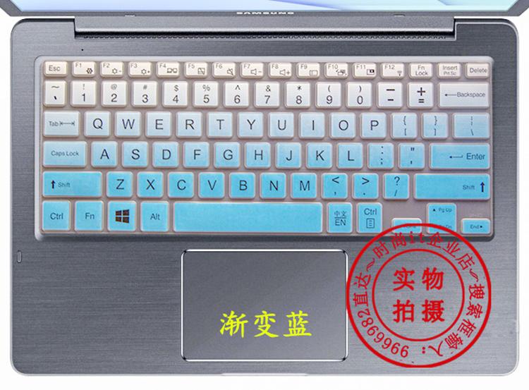三星910S3L-K02键盘保护贴膜13.3英寸电脑笔记本全覆盖防尘套罩配件周边按键膜凹凸透明TPU硅胶彩色可爱卡通