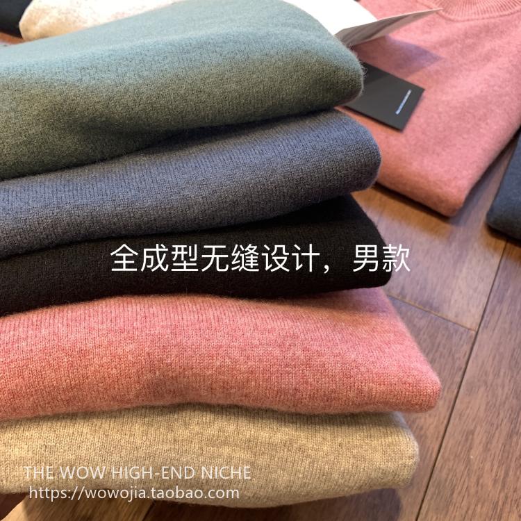 反季亏本清 无缝一线成衣 羊毛羊绒男士半高领圆领针织毛衣图片