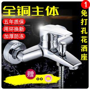 领3元券购买全铜淋浴龙头浴缸浴室暗装水龙头
