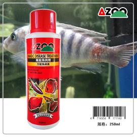 台湾azoo爱族万用鱼病剂 综合鱼病防治 处理常见各类观赏鱼疾病图片