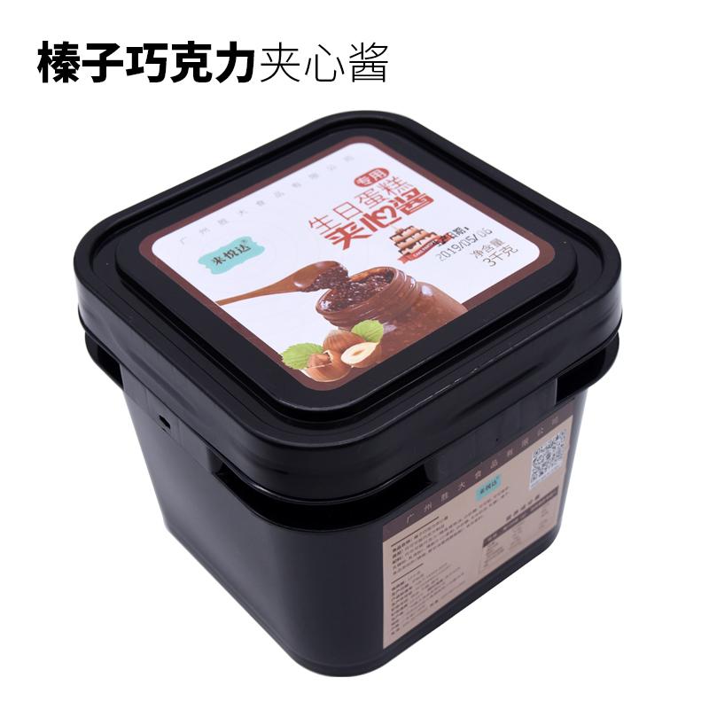 生日蛋糕榛子扁桃仁海盐芝士巧克力夹心酱巧克力酱夹心馅3kg包邮