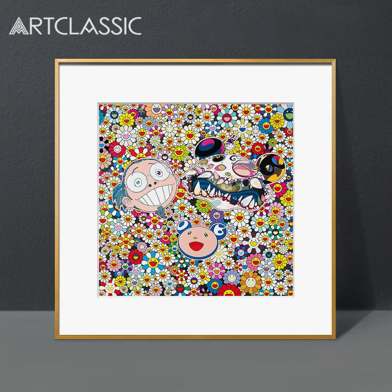 君與我DOB兩個簽名限量日本波普藝術家村上隆版畫現代抽象裝飾畫