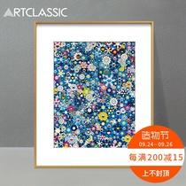 ARTCLASSIC限量签名版画村上隆太阳花装饰画向国际克莱因蓝致敬