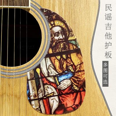Acoustic guitar drop-shaped painted guard plate 41-inch acoustic guitar strum anti-scratch guitar panel decoration stickers