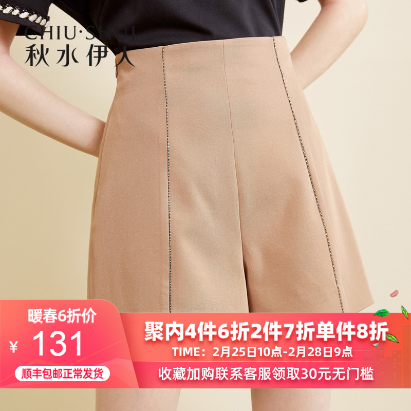 Autumn water Yiren high waist show thin shorts women's Korean loose pants casual pants new spring 2020