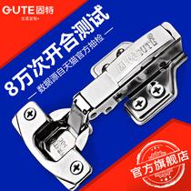 固特304不锈钢阻尼液压缓冲铰链弹簧飞机拆卸橱柜门静音合页1只价