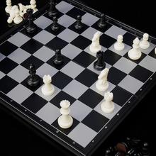 国际象棋友邦儿童学生初学者带磁性黑白棋子便携棋盘套装比赛专用