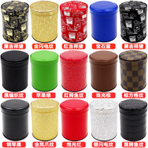 Dice roll set bar nightclub KTV sieve throw Cup send color leather sieve Cup color roll in the plug