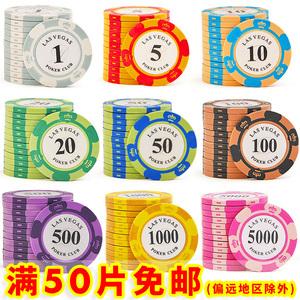 筹码币百家乐麻将筹码塑料卡片棋牌室专用炸金花 德州扑克积分币