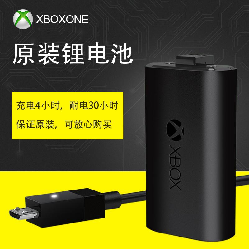 微软原装xboxone xbox one充电器