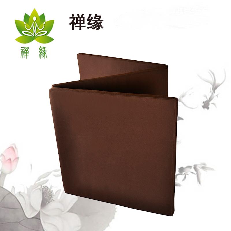 Подушки для медитации Артикул 521131663585