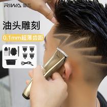 雷瓦理发器油头推剪雕刻电推剪推子家用剃头发光头神器专业发廊用