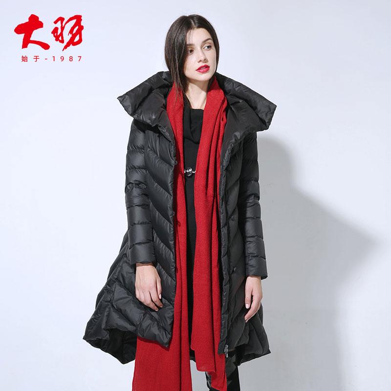 大羽设计师款羽绒服女中长款立领加厚韩版冬季气质保暖外套潮9736