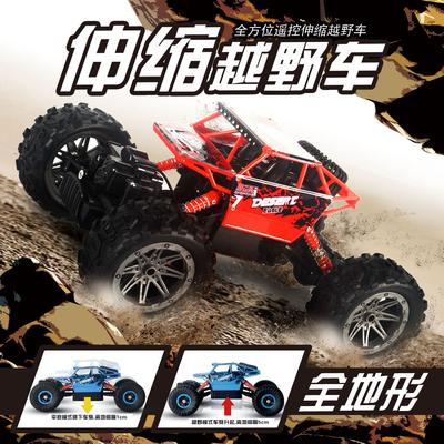 超大号无线遥控越野车四驱高速攀爬赛车充电儿童玩具男孩汽车模型