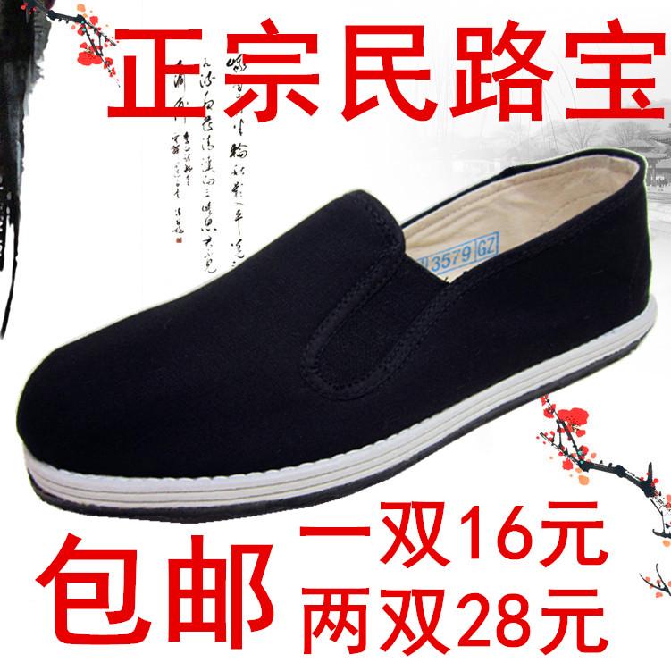 老北京军板鞋特大号47军单46 48男鞋