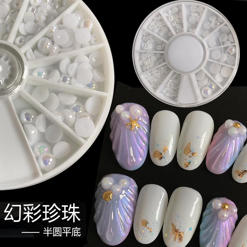 日系进口幻彩珍珠半圆平底美甲饰品指甲贴片美甲工具12格混装