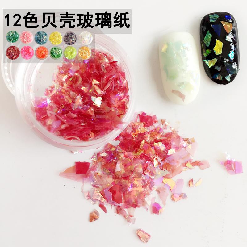美甲贝壳玻璃纸 日系糖果纸美甲饰品 指甲油胶光疗甲指甲贴片亮片